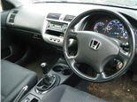 Honda Civic 2001-2005 1.3 литра Бензин Инжектор, разборочный номер T2028 #5