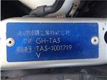 Honda Odyssey 1998-2004 3 литра Бензин Инжектор, разборочный номер J1058 #5