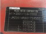 Mazda 6 (GG) 2002-2008 2 литра Дизель Турбо, разборочный номер T6619 #5