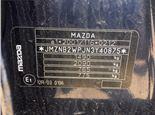 Mazda 2 2003-2008 1.2 литра Бензин Инжектор, разборочный номер T8351 #5