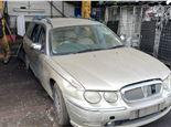 Rover 75 1999-2005 2 литра Дизель CDT, разборочный номер 75320 #3