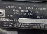 Honda CR-V 2007-2012 2.4 литра Бензин Инжектор, разборочный номер J4214 #5