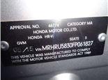 Honda HRV 2015- 1.8 литра Бензин Инжектор, разборочный номер J4599 #4