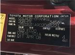 Toyota Highlander 2 2007-2013 3.5 литра Бензин Инжектор, разборочный номер J5054 #6