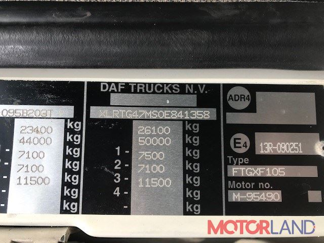 DAF XF 105, разборочный номер T11602 #5
