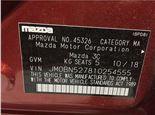 Mazda 3 (BM) 2016- 2 литра Бензин Инжектор, разборочный номер J5670 #6