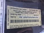 Great Wall Hover H5 2010- 2 литра Дизель Турбо, разборочный номер J5744 #6