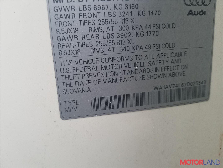 Audi Q7 2006-2009, разборочный номер P218 #6