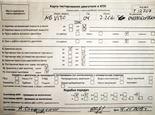 Mercedes Vito W639 2004-2013 2.1 литра Дизель CDI, разборочный номер T13707 #6