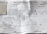 Peugeot 107 2012-2014, разборочный номер T16367 #8