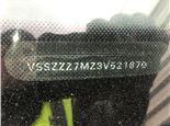 Seat Alhambra 2001-2010 1.9 литра Дизель TDI, разборочный номер T17561 #5