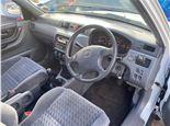 Honda CR-V 1996-2002, разборочный номер T20546 #5