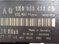 1K0959433CB/Hella 5DK00897713 Блок управления (ЭБУ) Volkswagen Touran 2003-2006 4137338 #2