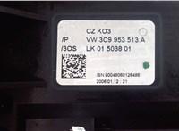 3C9 953 513 A Переключатель поворотов и дворников (стрекоза) Volkswagen Passat 6 2005-2010 4240667 #1