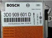 3d0909601d / Bosch 0285001472 Блок управления (ЭБУ) Porsche Cayenne 2002-2007 1205550 #1