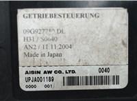 09G927750DL Блок управления (ЭБУ) Volkswagen Touran 2003-2006 464831 #3