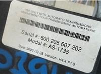 60020607202 Блок управления (ЭБУ) Honda Ridgeline 2005-2012 473541 #1