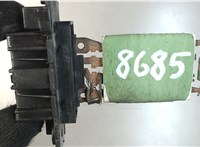 6Q0959263A Сопротивление отопителя (моторчика печки) Skoda Fabia 2007-2014 4542825 #1