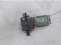 6Q0959263A Сопротивление отопителя (моторчика печки) Skoda Fabia 2007-2014 4542825 #3