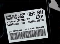 5WY81C3A / 95460-3M100 / 954603M100 Блок управления (ЭБУ) Hyundai Genesis 2008-2013 5008814 #1
