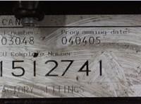 1512741 Блок управления (ЭБУ) Scania 4-Serie 1994-2008 5067140 #1