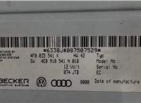 4F0035541K Блок мультимедиа Audi A4 (B8) 2007-2011 5186365 #3