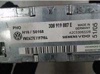 3D0919887E Проигрыватель, навигация Volkswagen Phaeton 2002-2010 5226695 #4