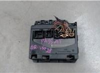 3C0959433S Блок управления (ЭБУ) Volkswagen Passat 6 2005-2010 5242836 #1