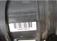 5wk9623 Измеритель потока воздуха (расходомер) Citroen Berlingo 1997-2002 5280499 #2