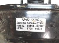 59110D7940 Усилитель тормозов вакуумный Hyundai Tucson 3 2015-2018 5411886 #3