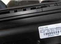 Шторка солнцезащитная Audi A8 (D3) 2003-2010 5442740 #3