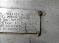 41298541 / 41299189 Катализатор Iveco Stralis 2007-2012 15259207 #1