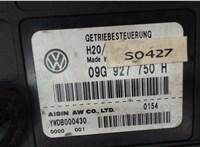 09G927750H Блок управления (ЭБУ) Volkswagen Touran 2003-2006 5526120 #4