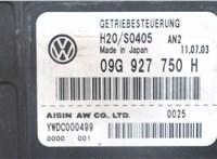 09G927750H Блок управления (ЭБУ) Volkswagen Touran 2003-2006 5543972 #4
