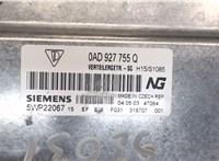 5WP22067/ 0AD927755 Блок управления (ЭБУ) Porsche Cayenne 2002-2007 5565252 #4