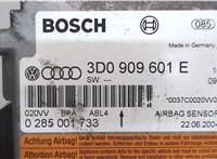 3D0909601E/ 0285001733 Блок управления (ЭБУ) Porsche Cayenne 2002-2007 5589272 #2