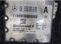 A0009057202 Камера заднего вида Mercedes A W176 2012-2018 5589734 #4