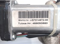 US701487206 Электропривод крышки багажника (механизм) BMW 7 E65 2001-2008 5591487 #3