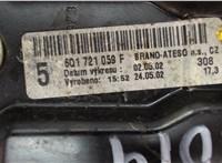 Педаль сцепления Skoda Fabia 2000-2007 5611318 #3