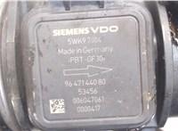 5WK97004 Измеритель потока воздуха (расходомер) Volkswagen Polo 2009-2014 5633536 #2