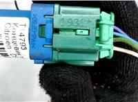 Концевик педали тормоза Citroen DS5 5651583 #3