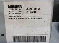 60343442, 28090EQ300 Дисплей мультимедиа Nissan X-Trail (T30) 2001-2006 5740259 #3