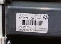 3C2837462H Стеклоподъемник электрический Volkswagen Passat 6 2005-2010 4471239 #2