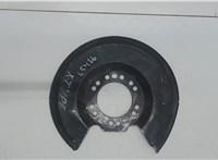 Кожух тормозного диска Jaguar X-type 5798909 #1