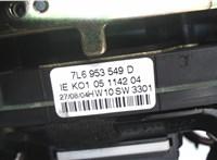 3D0953513 / 7L6953503D Переключатель поворотов и дворников (стрекоза) Volkswagen Touareg 2002-2007 5813957 #3