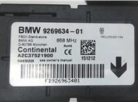 5WK50228 / A2C37521900 / 9269634 Блок управления (ЭБУ) BMW 1 F20-F21 2011-2015 5832803 #3
