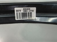 32802D7700 Педаль сцепления Hyundai Tucson 3 2015-2018 5844673 #2