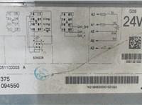 1781375 Тахограф DAF CF 85 2002- 5868555 #4