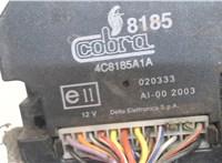 4C8185A1A Блок управления (ЭБУ) Toyota Dyna 5870647 #2