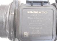5WK97004 Измеритель потока воздуха (расходомер) Mazda 2 2007-2014 5920726 #2